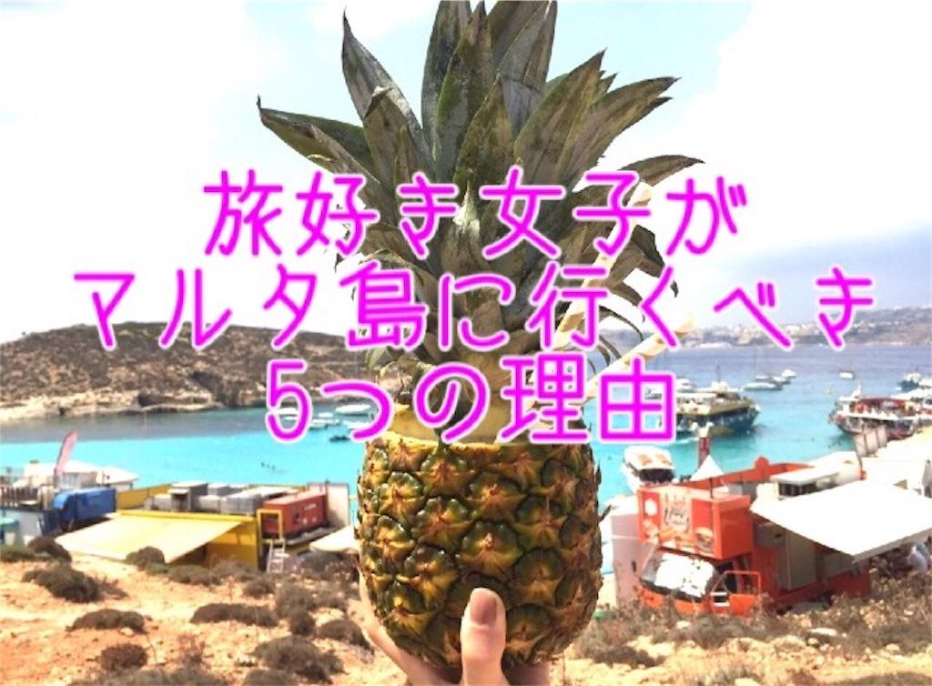 f:id:usayoshi:20190909210447j:image