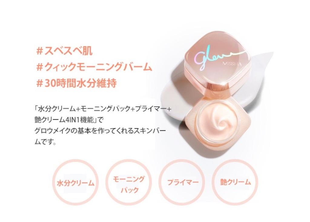 f:id:usayoshi:20190914143749j:plain