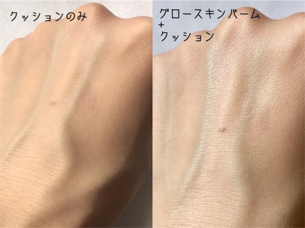 f:id:usayoshi:20190914145235j:image