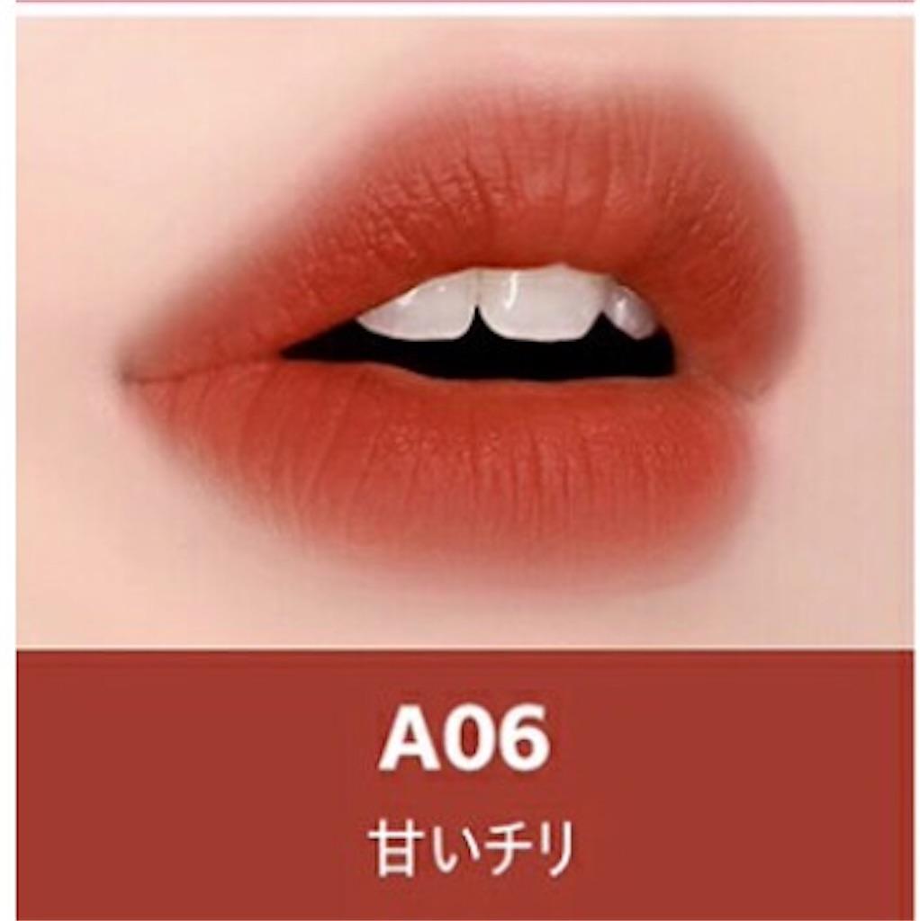 f:id:usayoshi:20190915150955j:plain