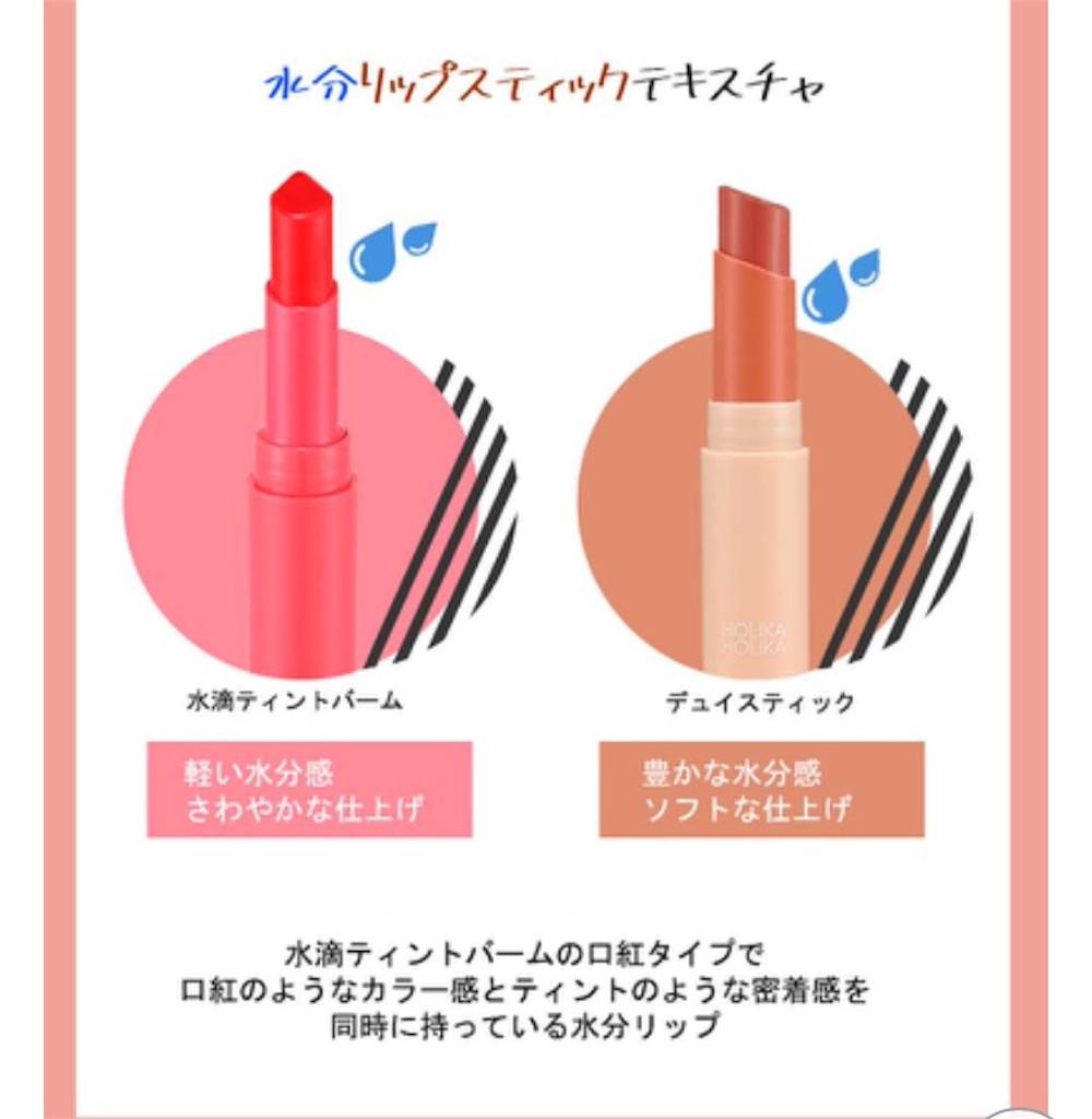 f:id:usayoshi:20190915202712j:plain