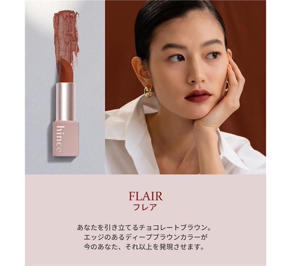 f:id:usayoshi:20190915214858j:plain