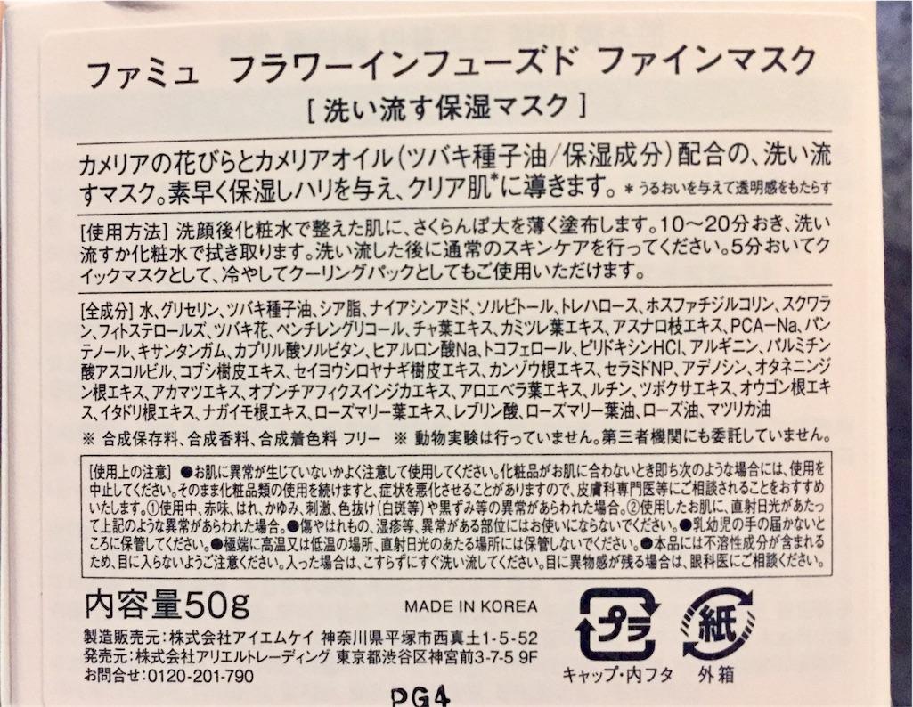 f:id:usayoshi:20190926084549j:image