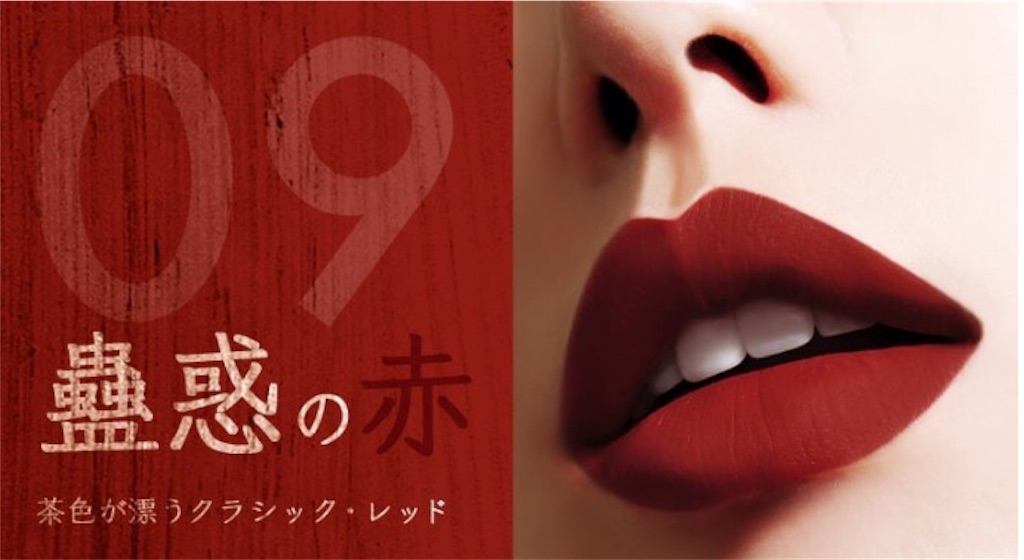 f:id:usayoshi:20191002192532j:image