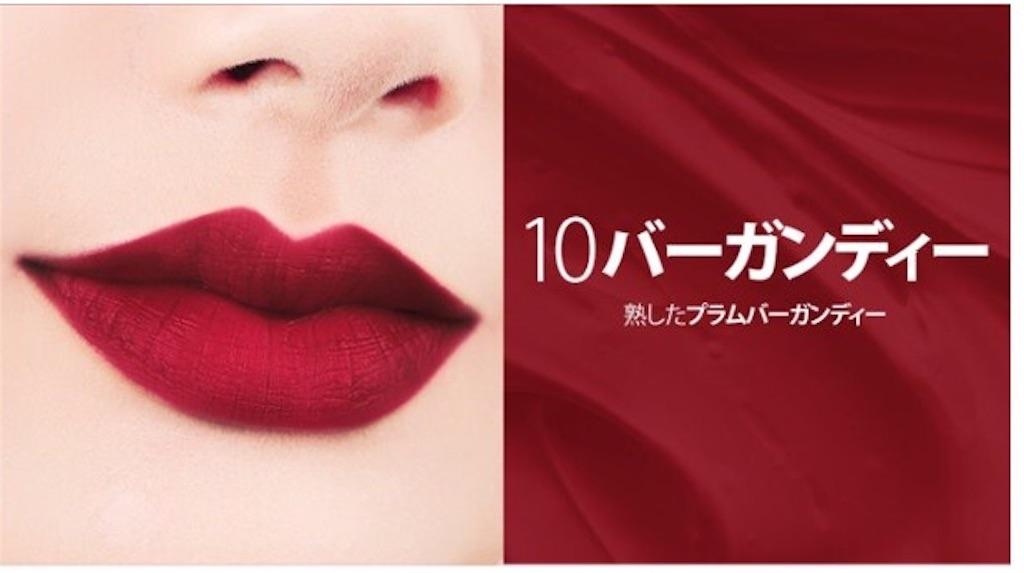 f:id:usayoshi:20191002192548j:image