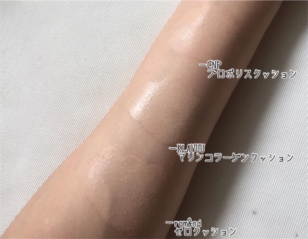 f:id:usayoshi:20191011233714j:image