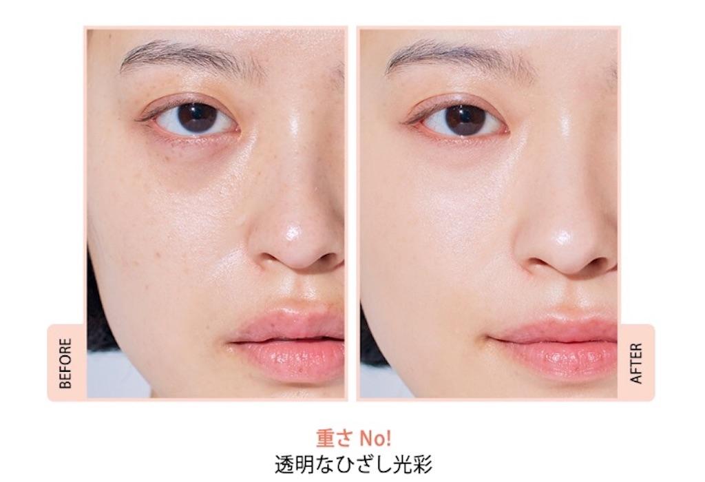 f:id:usayoshi:20191012181037j:plain