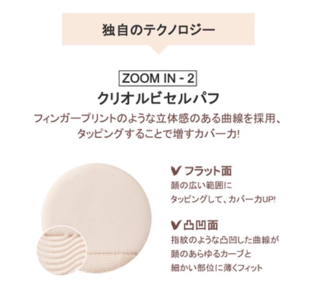 f:id:usayoshi:20191022162445j:plain