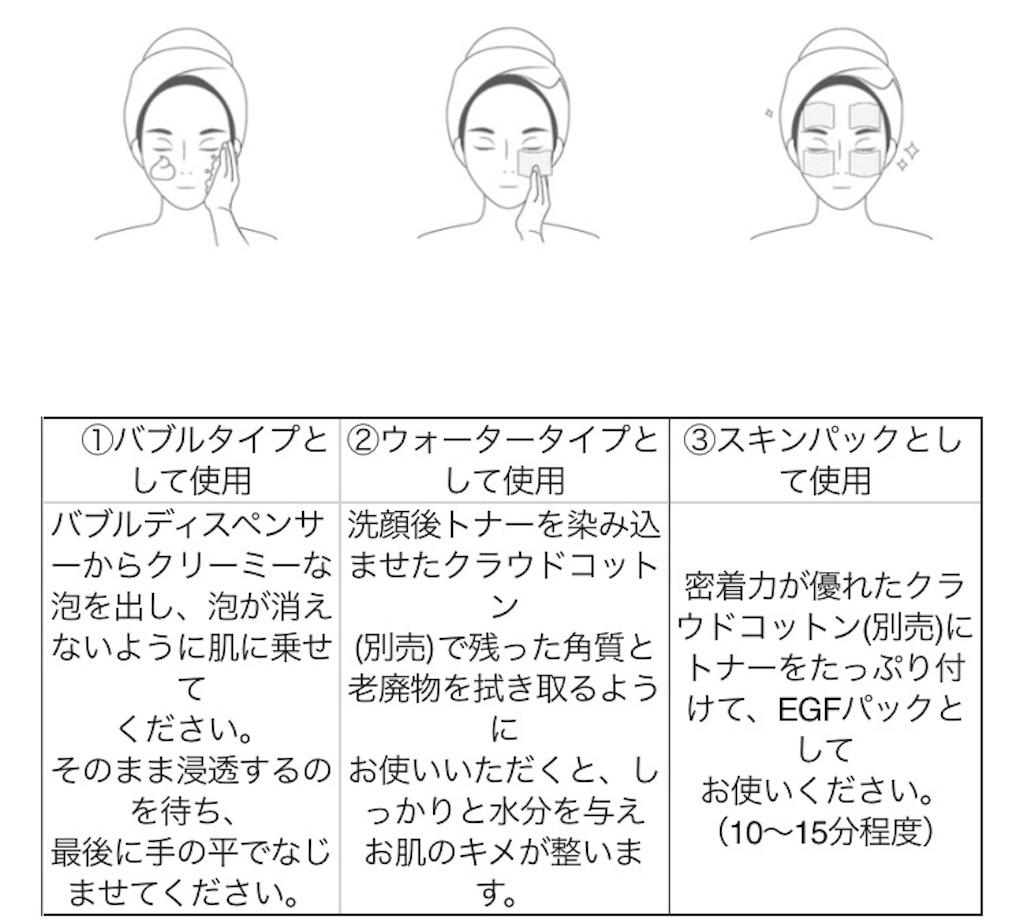 f:id:usayoshi:20191109133815j:plain