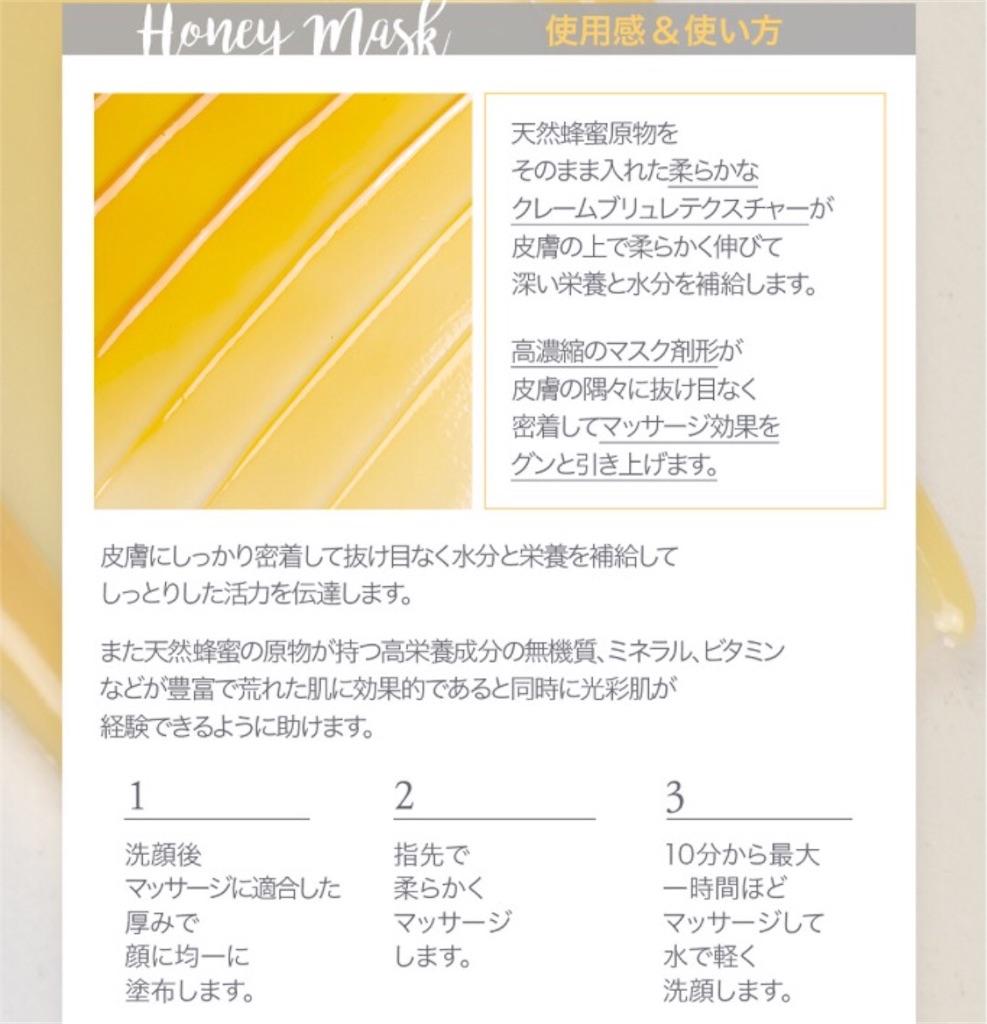 f:id:usayoshi:20191116104322j:plain