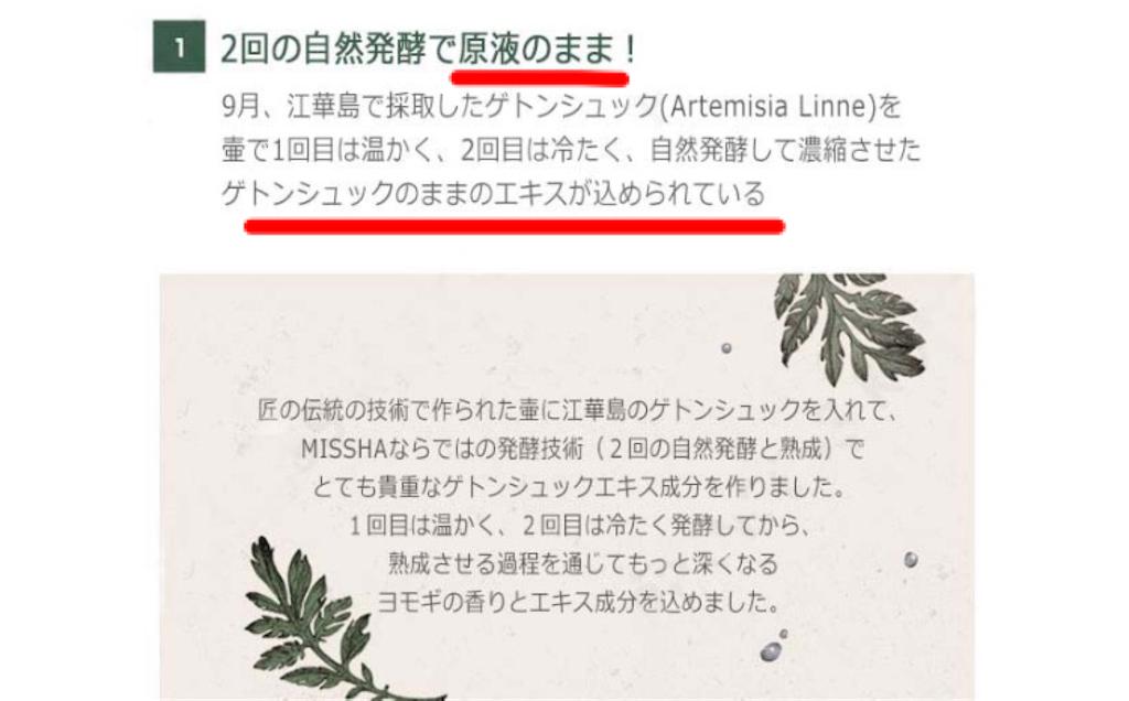 f:id:usayoshi:20191125203309p:plain