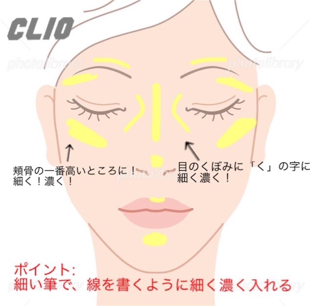 f:id:usayoshi:20191126185601j:image
