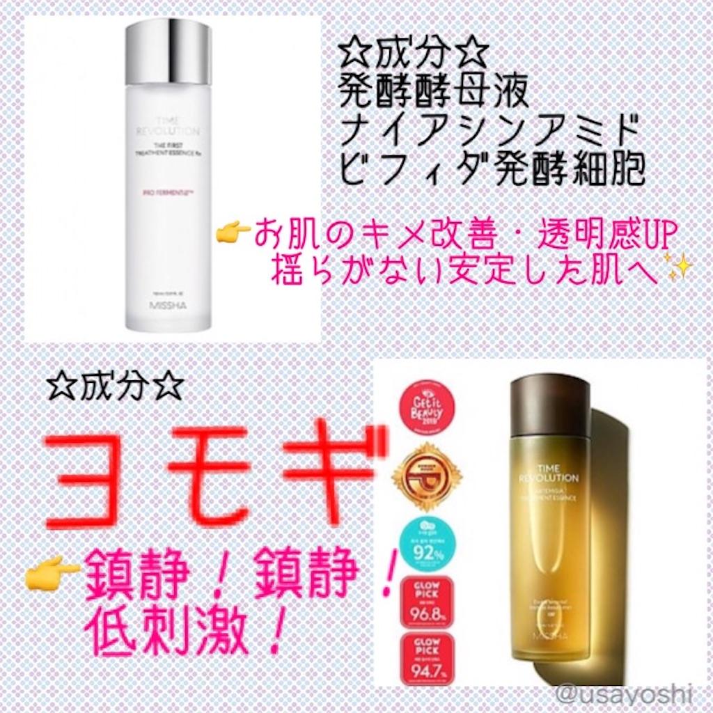f:id:usayoshi:20191126212759j:plain