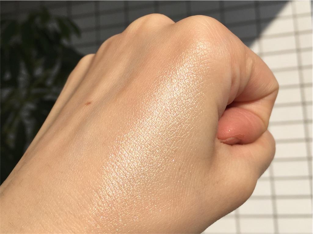 f:id:usayoshi:20191130105810j:image