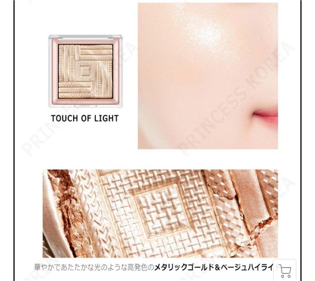 f:id:usayoshi:20191130113943j:plain