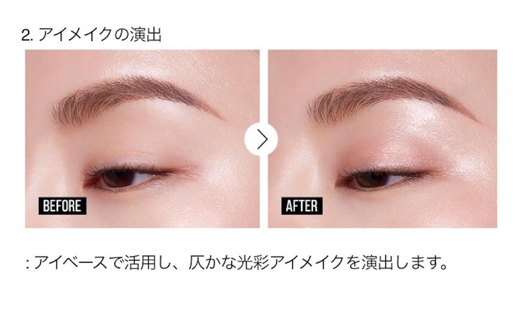 f:id:usayoshi:20191130150027j:plain