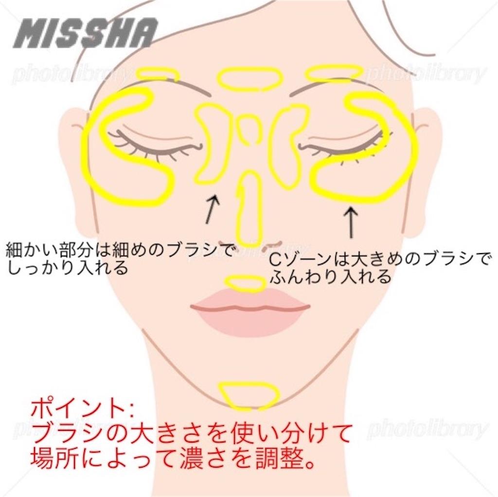 f:id:usayoshi:20191130154631j:image