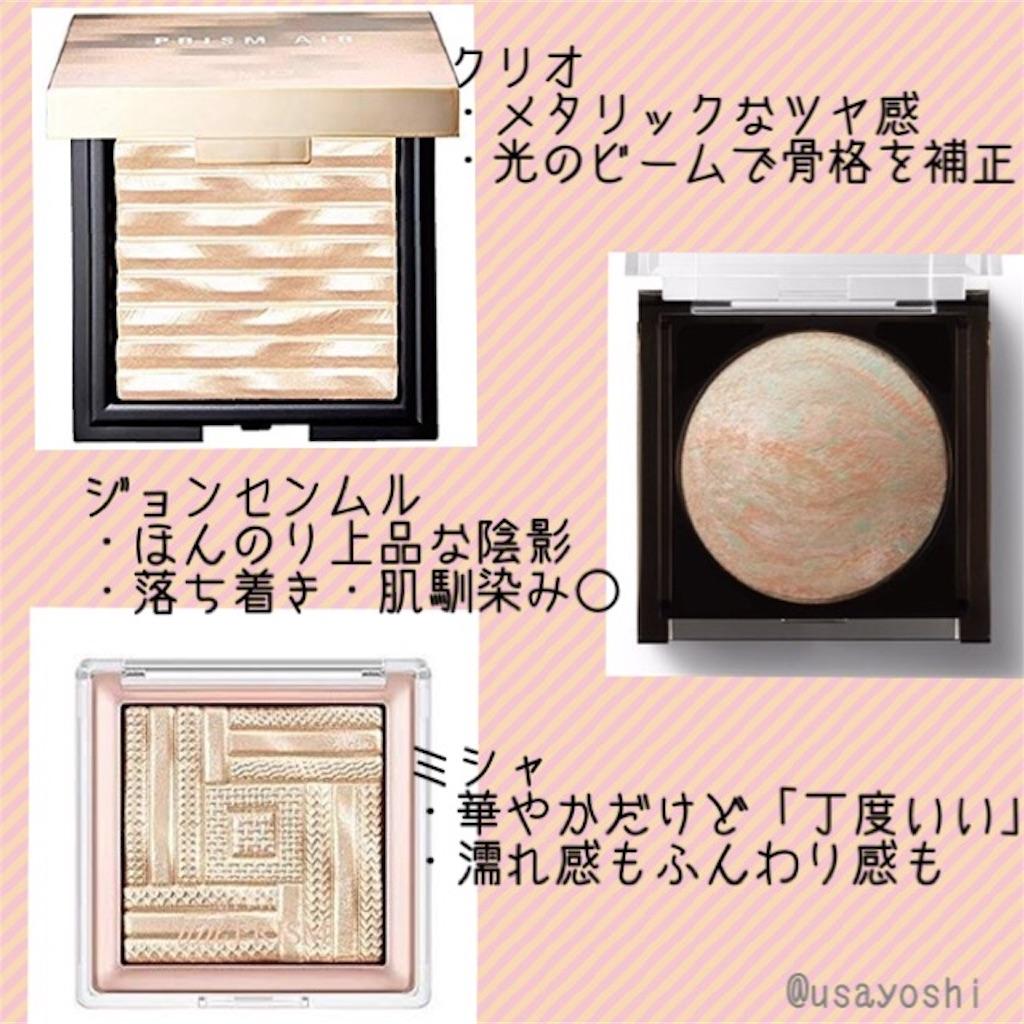 f:id:usayoshi:20191130160421j:plain