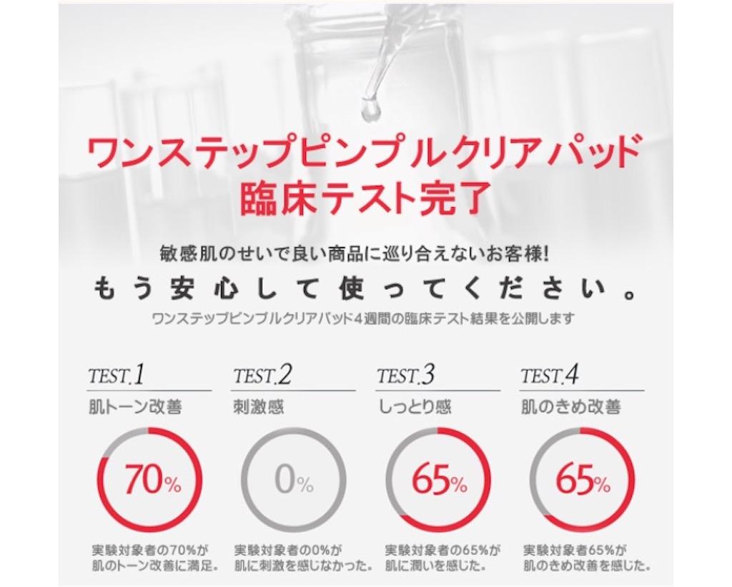 f:id:usayoshi:20191214231302j:plain