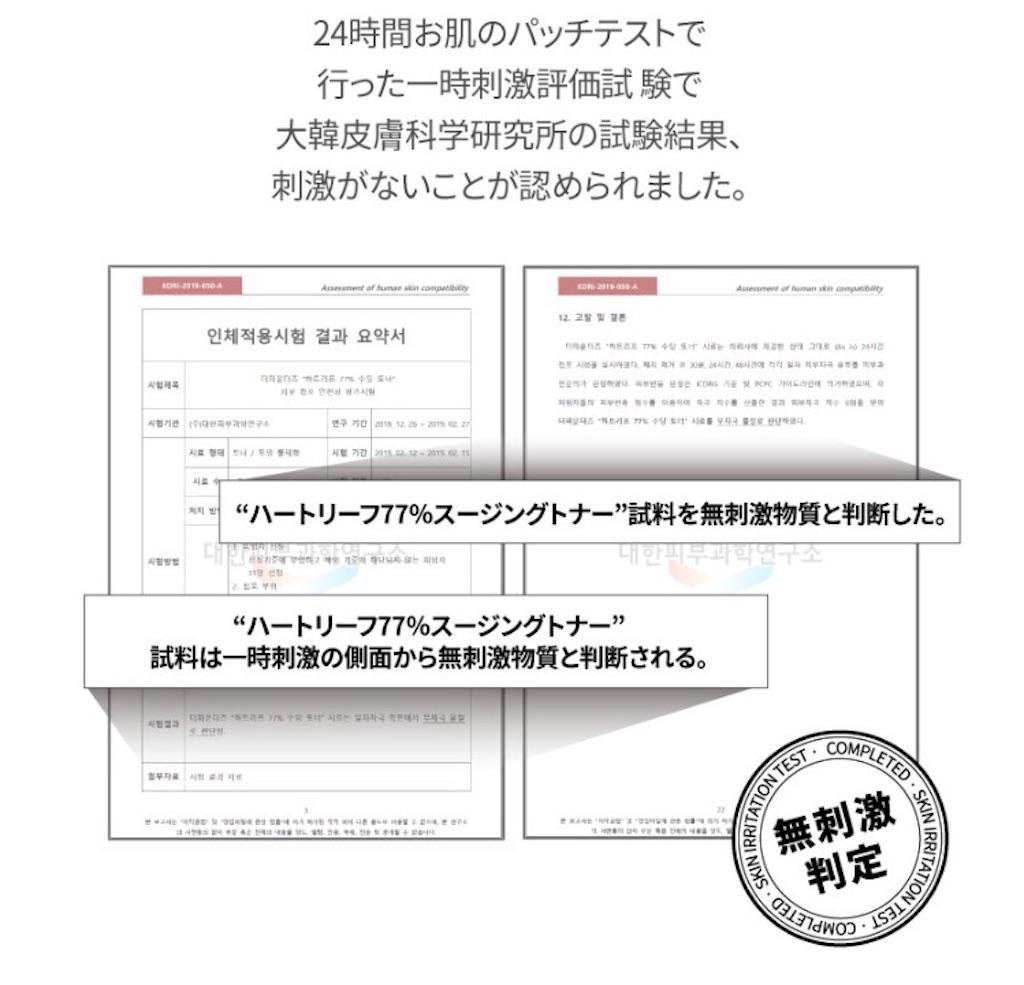 f:id:usayoshi:20191225233757j:plain