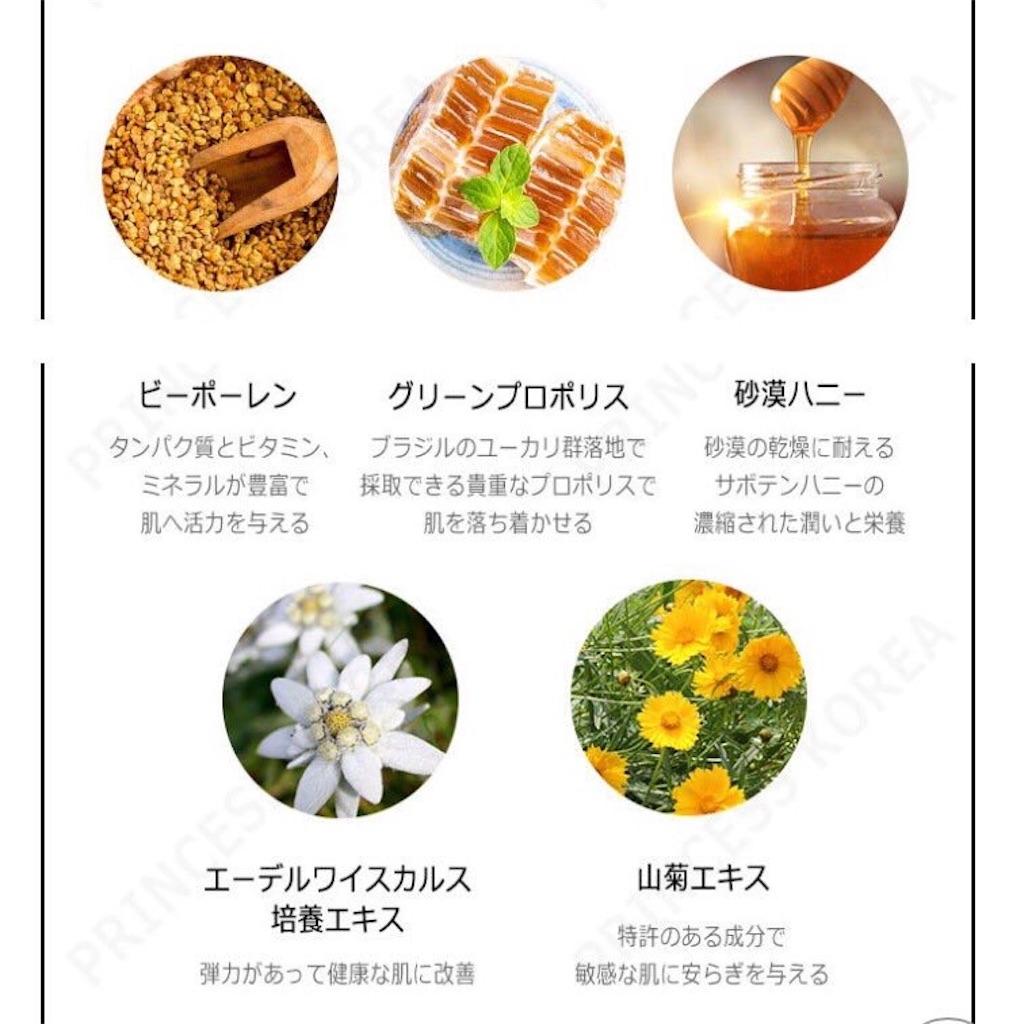 f:id:usayoshi:20191227160323j:image
