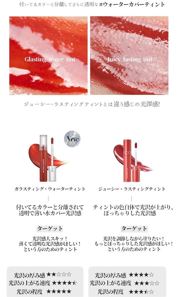 f:id:usayoshi:20191229100841j:plain