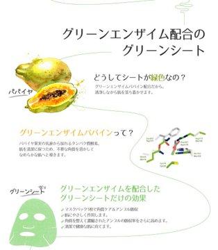 f:id:usayoshi:20191231171917p:plain