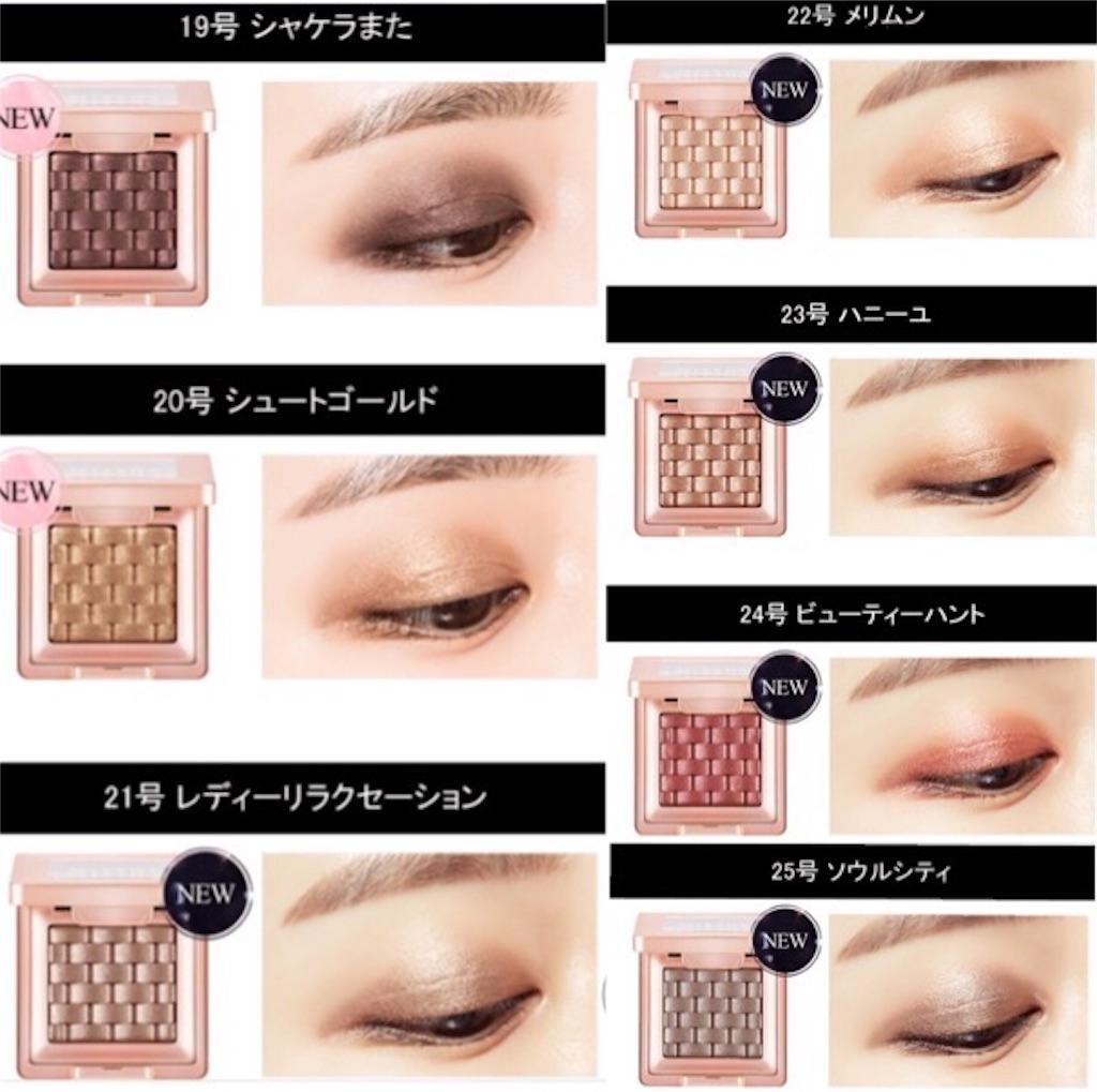 f:id:usayoshi:20200110211012j:plain