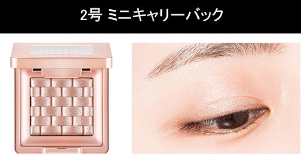 f:id:usayoshi:20200110211509j:image