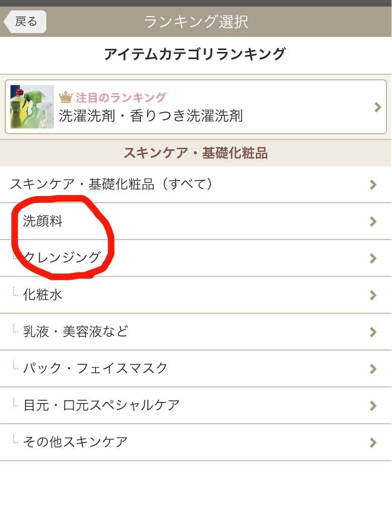 f:id:usayoshi:20200129183800j:plain