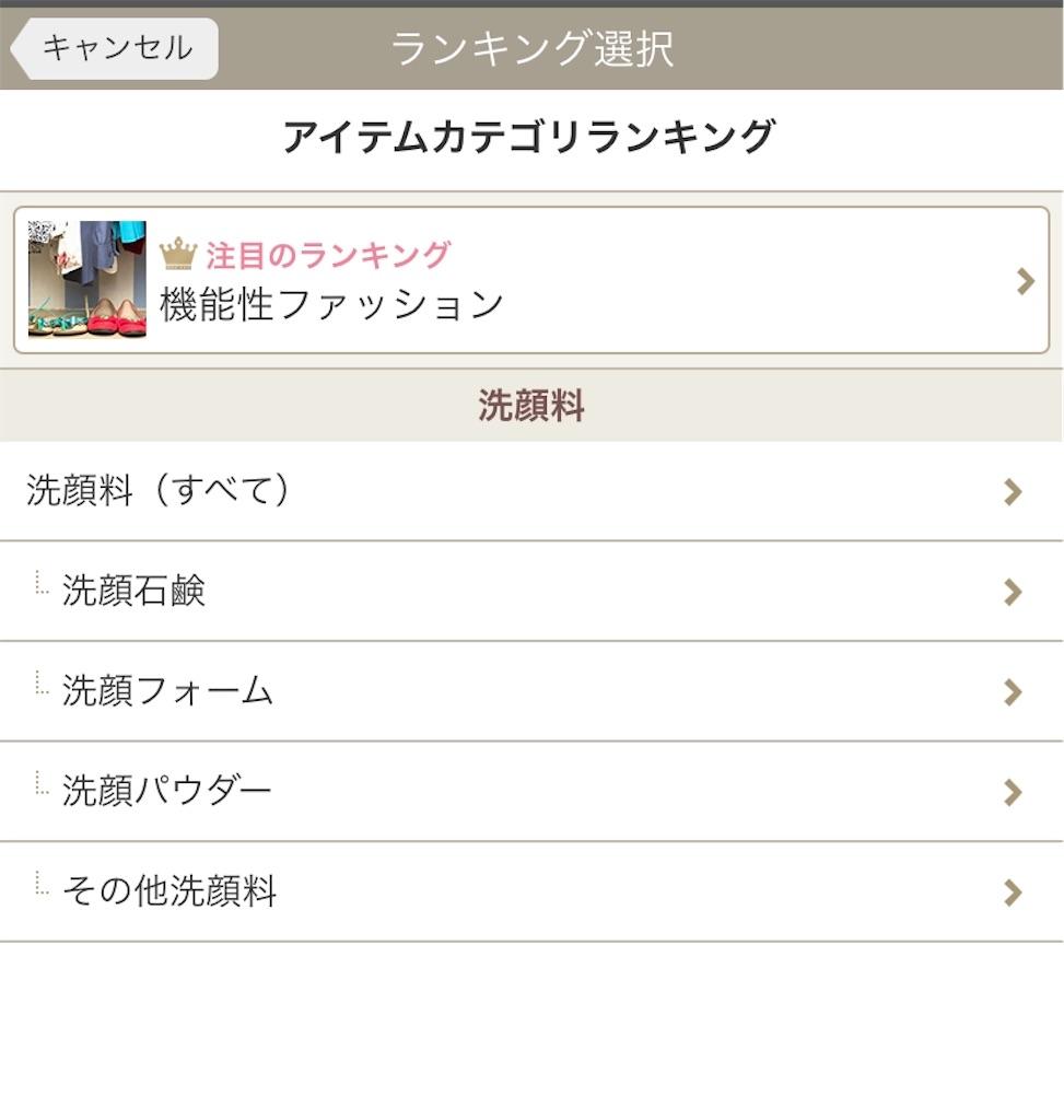 f:id:usayoshi:20200129183842j:plain
