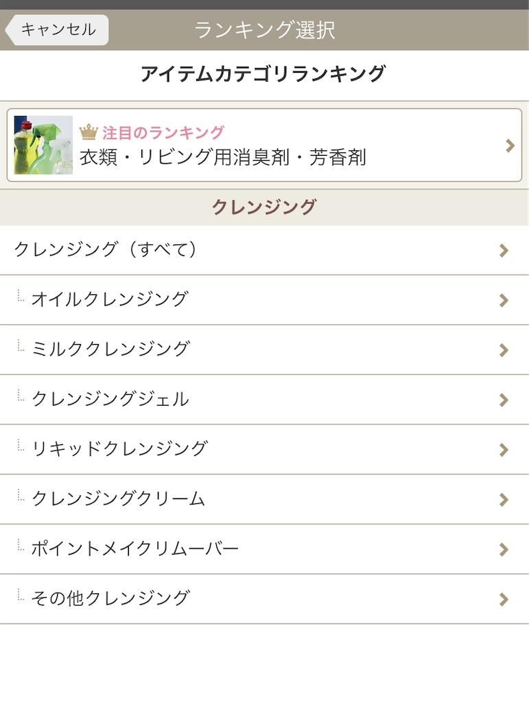 f:id:usayoshi:20200129183858j:plain