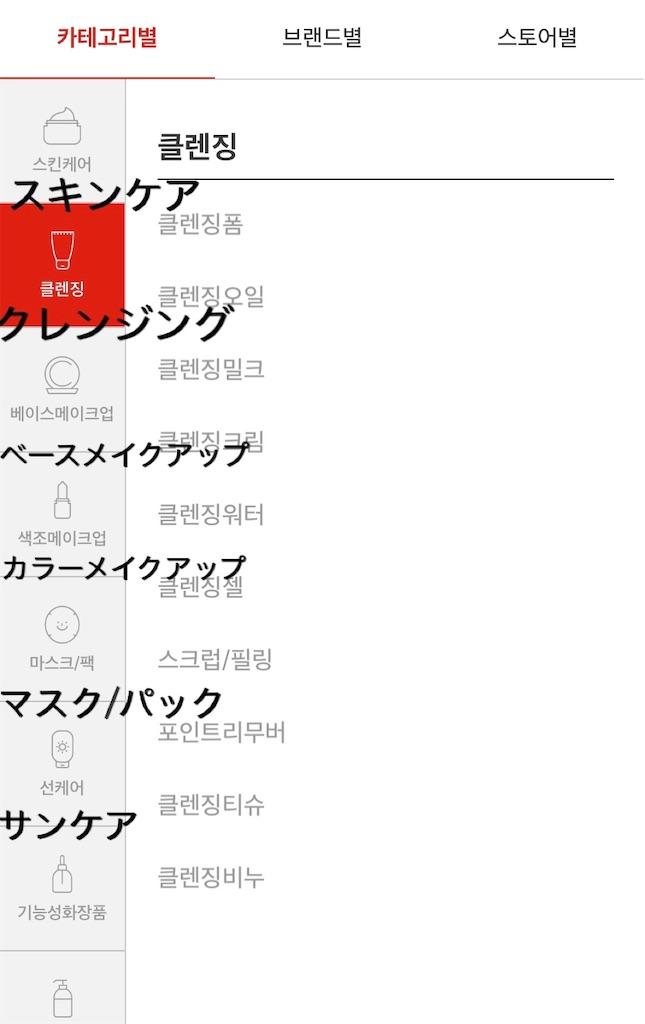 f:id:usayoshi:20200129184050j:image