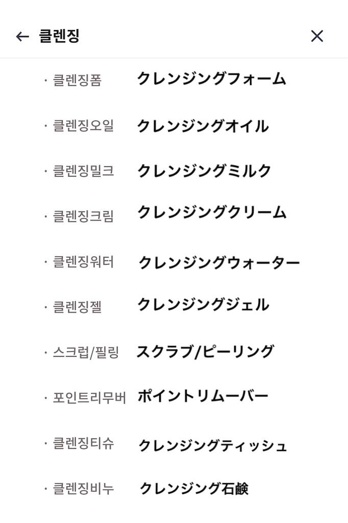 f:id:usayoshi:20200129184109j:image