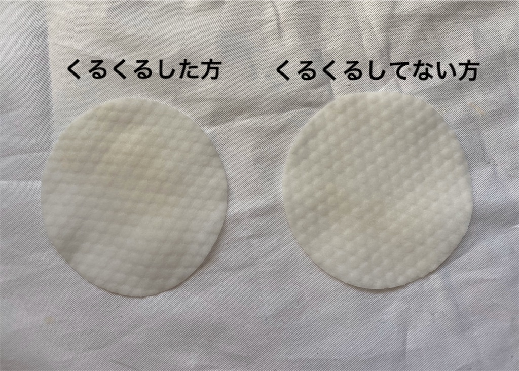 f:id:usayoshi:20200202154741j:image