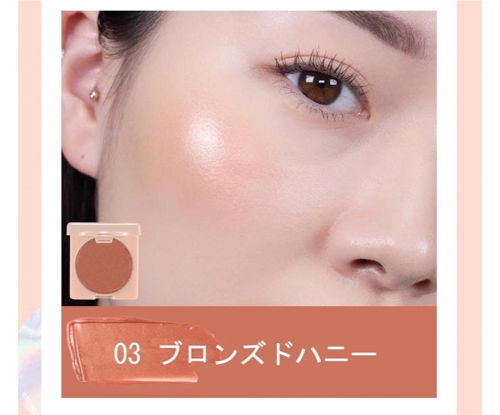f:id:usayoshi:20200211143843j:plain