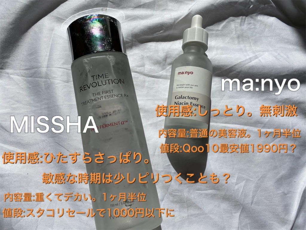f:id:usayoshi:20200302125813j:image