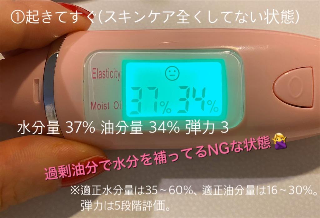 f:id:usayoshi:20200430164529j:image