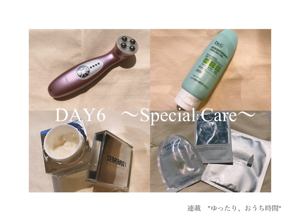 f:id:usayoshi:20200430210047j:image