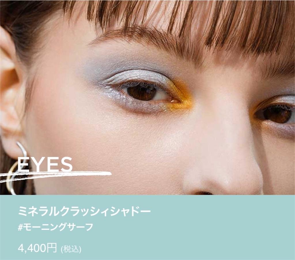 f:id:usayoshi:20200522200225j:plain