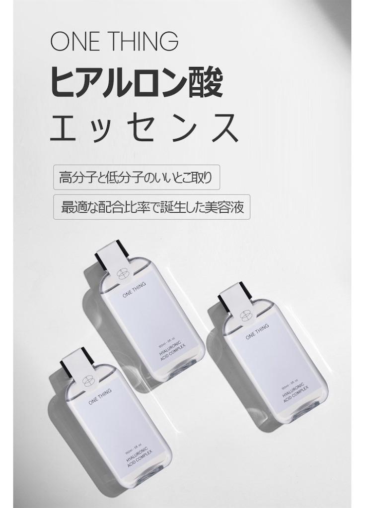 f:id:usayoshi:20200523133442j:plain