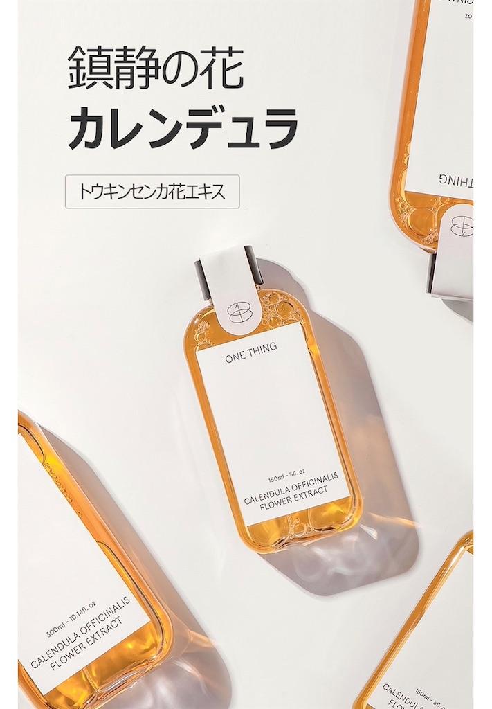f:id:usayoshi:20200523133514j:plain