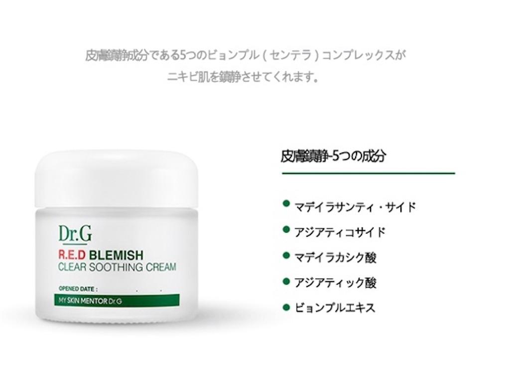 f:id:usayoshi:20200524113006j:plain