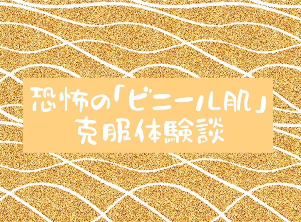 f:id:usayoshi:20200602123357j:image