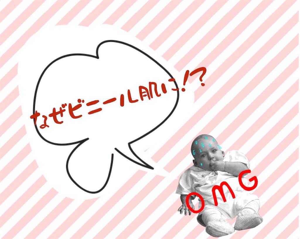 f:id:usayoshi:20200602124737j:image