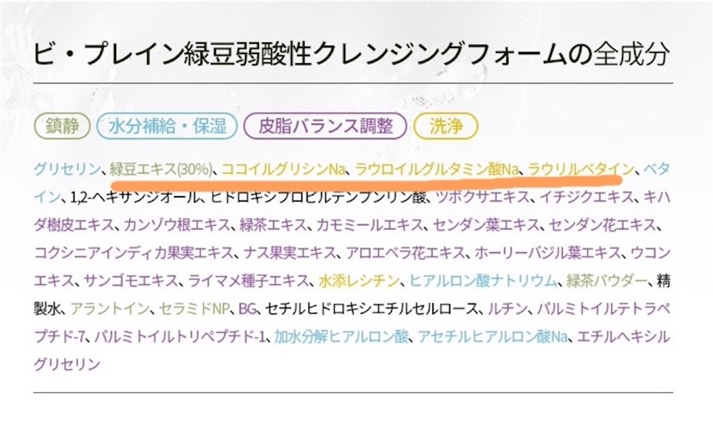 f:id:usayoshi:20200607145944j:plain
