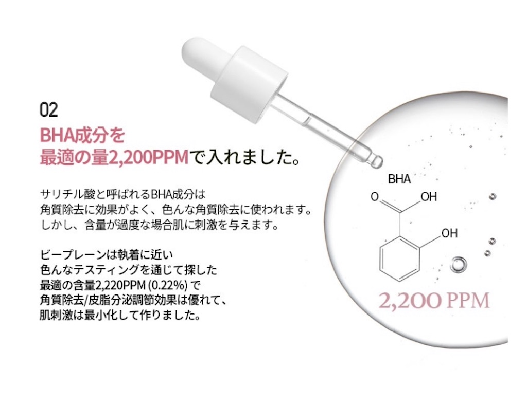 f:id:usayoshi:20200609212107j:image