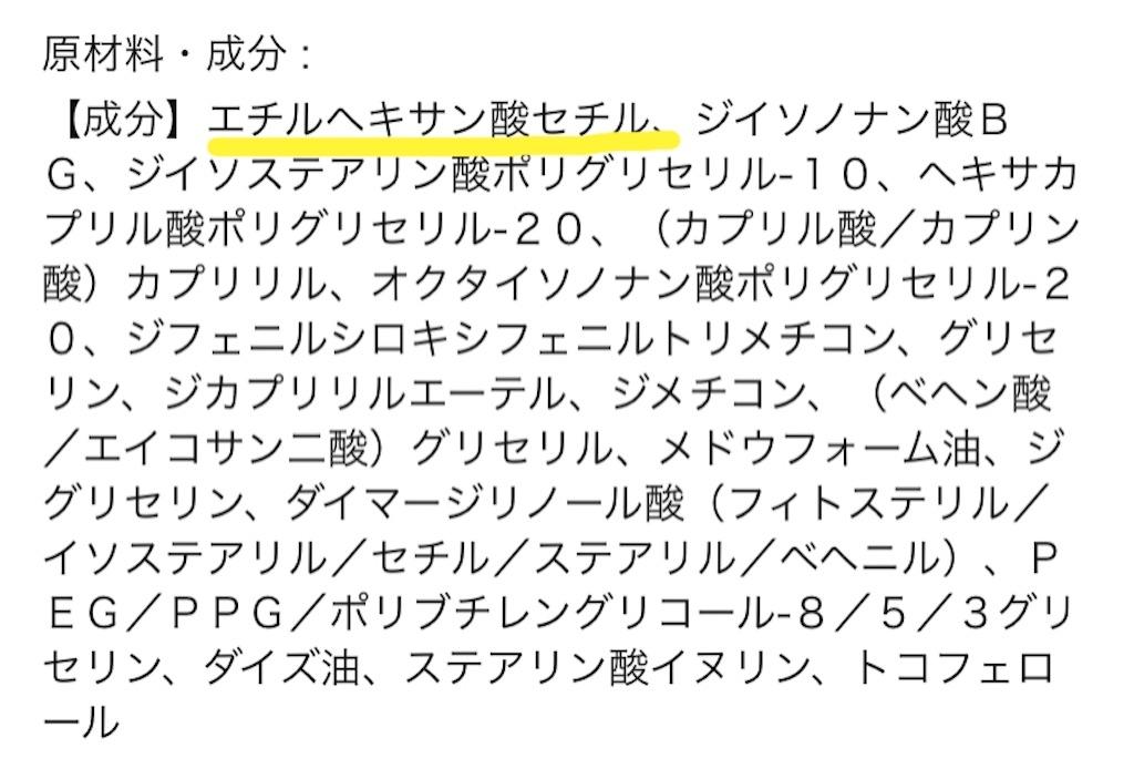 f:id:usayoshi:20200627161307j:plain