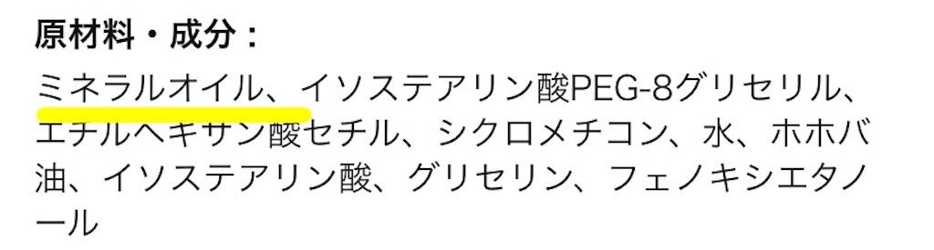 f:id:usayoshi:20200627161310j:plain