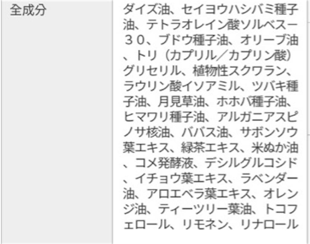 f:id:usayoshi:20200627161748j:plain
